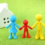 実は多い、住まいに関する誤認識(その2)